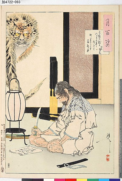 Attēls:Akashi Gidayu writing his death poem before committing Seppuku.jpg