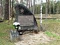 Akmuo sovietų partizanams, prie Pašvenčio.JPG