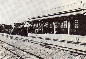Akō Line - Opening ceremony for the Ako Railway at Banshu-Ako station, 14 April 1921