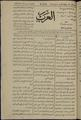 Al-Arab, Volume 2, Number 102, April 30, 1918 WDL12467.pdf