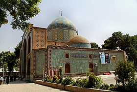 Al Mahruq Mosque of Nishapur.jpg