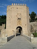 Alcántara Bridge - tower 1.JPG