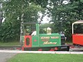 Alford Valley Railway - geograph.org.uk - 254403.jpg