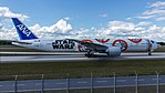 All Nippon Airways (Star Wars - BB-8 livery) Boeing 777-300ER (JA789A) at Frankfurt Airport (4).jpg