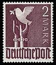 Alliierte Besetzung 1947 960 Hände, Kette und Friedenstaube.jpg