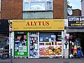 Alytus Lithuanian food shop, Leyton E10..jpg
