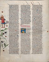 Ambraser Heldenbuch folio 205v.jpg