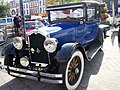 American Buick Car. - geograph.org.uk - 555923.jpg