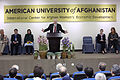 American University of Afghanistan in 2013.jpg