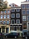 foto van Fragment van groot complex (vgl.hoek Prins Hendrikkade Kalkmarkt)