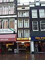 Amsterdam - Reguliersbreestraat 45.JPG