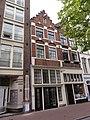 Amsterdam Rijksmonument 5648 Spuistraat 232.JPG