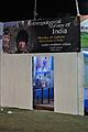 AnSI Pavilion - Sundarban Kristi Mela O Loko Sanskriti Utsab - Narayantala - South 24 Parganas 2015-12-23 7708.JPG