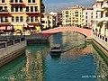 An afternoon boat ride at Qanat Quartier in The Pearl-Qatar.jpg