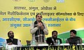 Ananthkumar addressing at the signing ceremony of the Joint Ventures Agreements for the Integrated Coal Gasification cum Fertilizer and Ammonium Nitrate complex, at Talcher, in Odisha between RCF, GAIL, CIL and FCIL.jpg