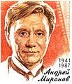 Andrei Mironov1.jpg