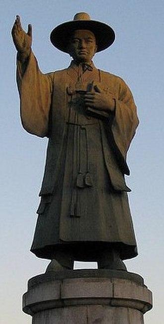 Andrew Kim Taegon - A statue of Saint Andrew Kim Taegon, the First Korean Catholic priest.