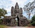 Angkor Thom (I).jpg