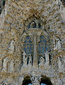 Annunciation, Star of Bethlehem and Nativity - Nativity Facade - Sagrada Família - Barcelona 2014.jpg