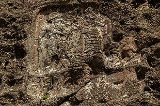 Lullubi - Image: Anubanini Rock Relief 1