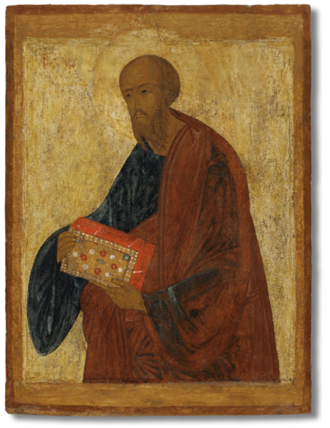 File:Apostle.Paul.Museum.of.the.Russian.icon.png ...