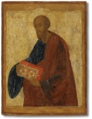 Apostle.Paul.Museum.of.the.Russian.icon.png