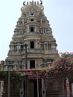 Sri kalabhairaveshwara temple in bangalore dating