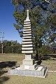 Apsley NSW 2820, Australia - panoramio (25).jpg