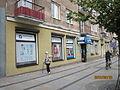 Apteka Cefarm. Białystok (Suraska).jpg