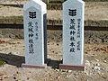 Araki-jinja 02-Hida Kokufu Hida Takayama.jpg