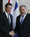 Arbeitsbesuch Israel (13977165791).jpg