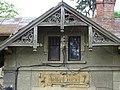 Architectural Detail - Pumnula Street - Chernivtsi - Bukovina - Ukraine - 01 (26661629704) (2).jpg
