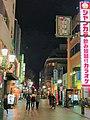 Arco Mall Yurakugai in Hamamatsu City(3).jpg