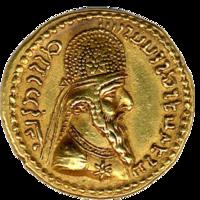 Ardashir I's Coin.png