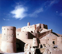 The Arg-e Bam citadel, built before 500 BC. A great example of Iranian castles of the time.