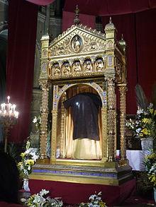 What Is Ce >> Sainte Tunique — Wikipédia