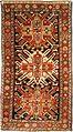 Armenian rug , No. 2747-5.jpg