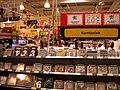 Arrasate-Eroski-hypermarket-4626.jpg