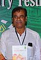 Ashok Chandra Panda at the Inaguration of Kalinga Literary Festival 2015.jpg