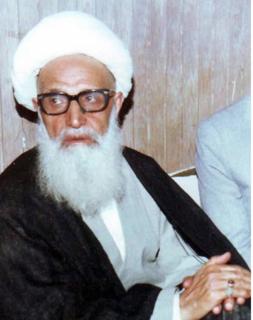 Ataollah Ashrafi Esfahani Iranian Ayatollah