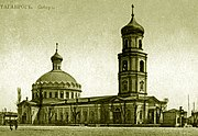 The Assumption Cathedral in Taganrog, Russia, where Anton Chekhov was christened on 10 February 1860