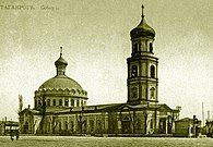Assumption Cathedral.jpg