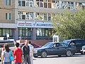 Astana-Alliance-francaise7776.jpg