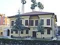 Ataturk Museum in Adana.jpg