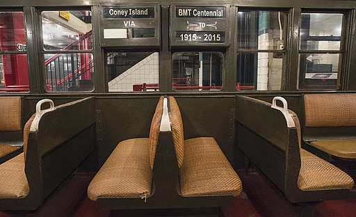 New York Transit Museum - Virtual Tour