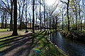 Baarn - Groeneveld - Landgoed Groeneveld - View towards Hoeve Ravenstein.jpg