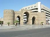 Bab makkah.jpg