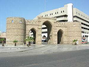 Bab makkah