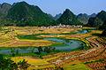 Babao Town in Guangnan County.jpg