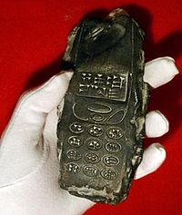 Out-of-place artifact - Wikipedia